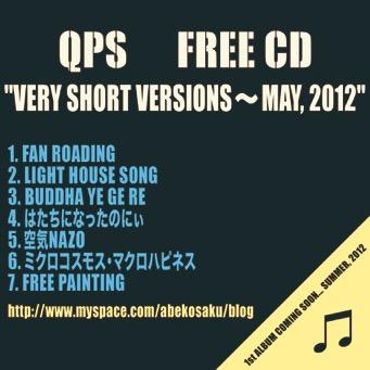 qps_short_